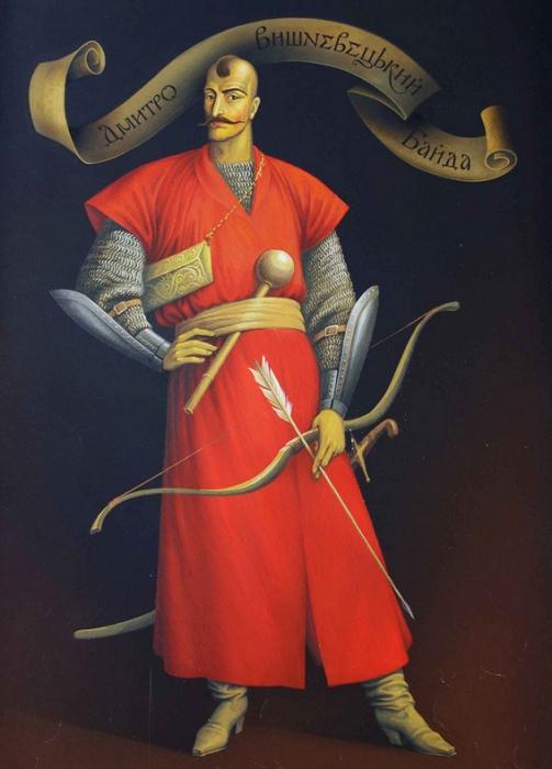 Среди потомков Корибута - организатор донского казачества.